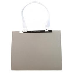 Béžovo-bílá hranatá kabelka na rameno Lana